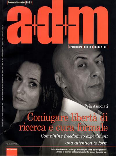 adm 2008