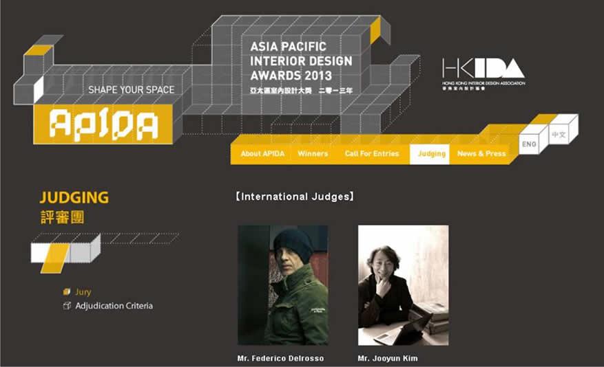 06 2013 Asia Pacific Interior Design Awards