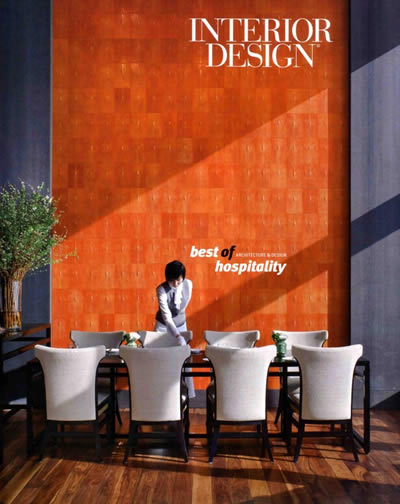 Best of Hospitality architecture and design